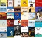 신학박사 논문 시리즈
